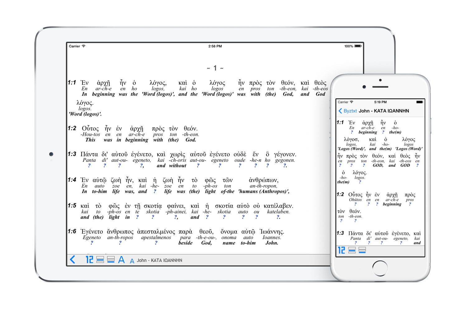 Byztxt on iPad Air 2 and iPhone 6