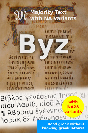 byztxt-launch-image
