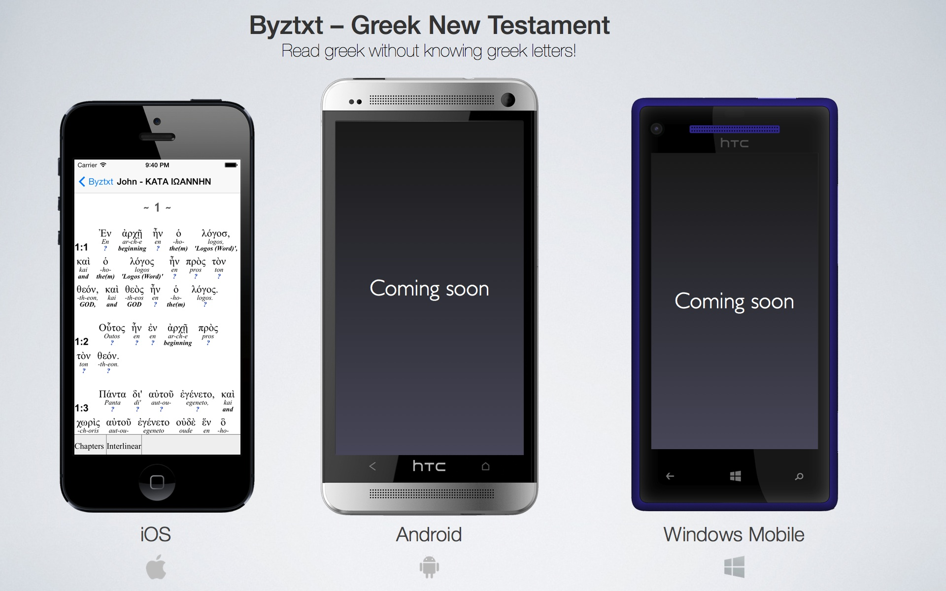 Byztxt - Greek New Testament