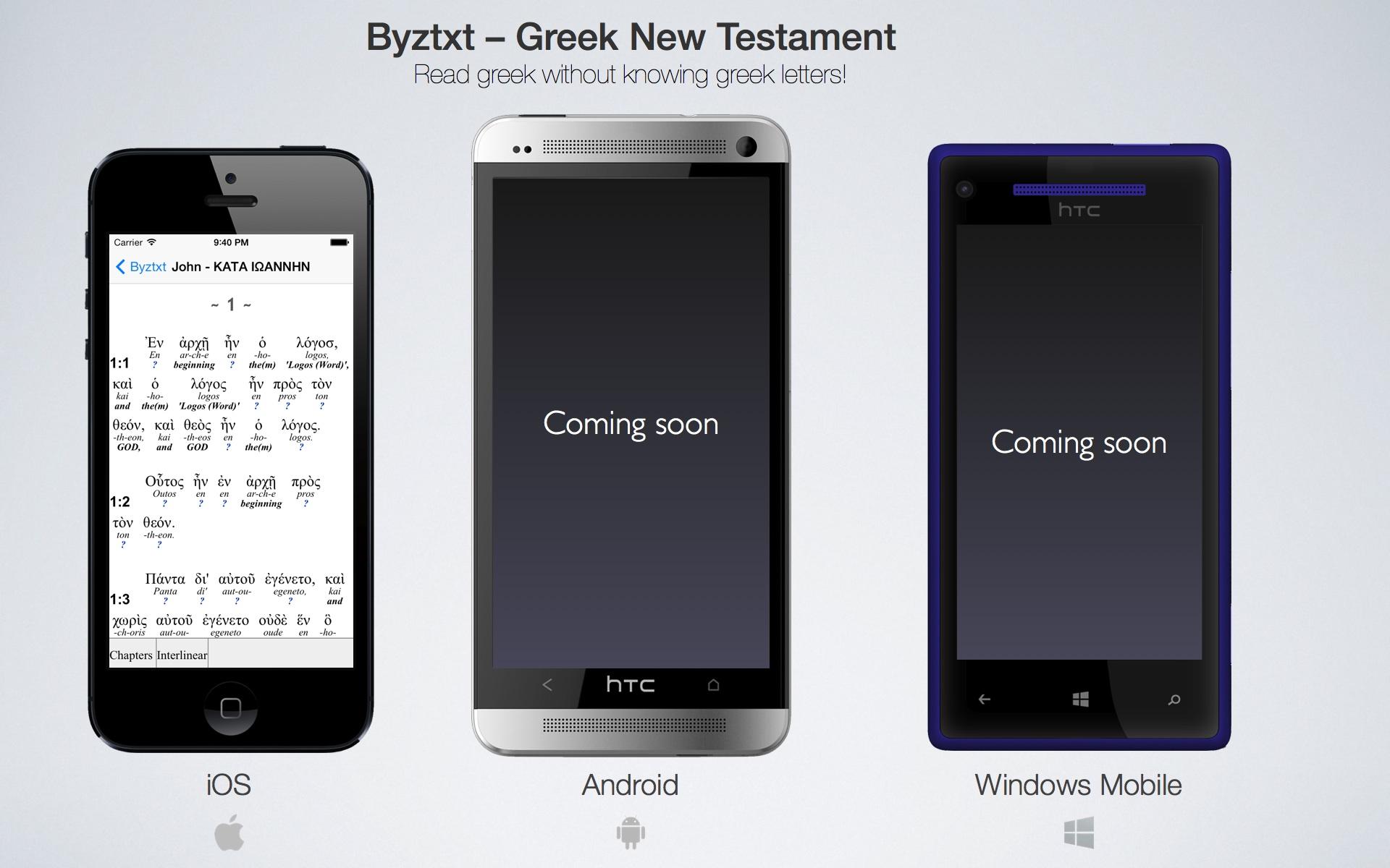 Byztxt - Greek New Testament